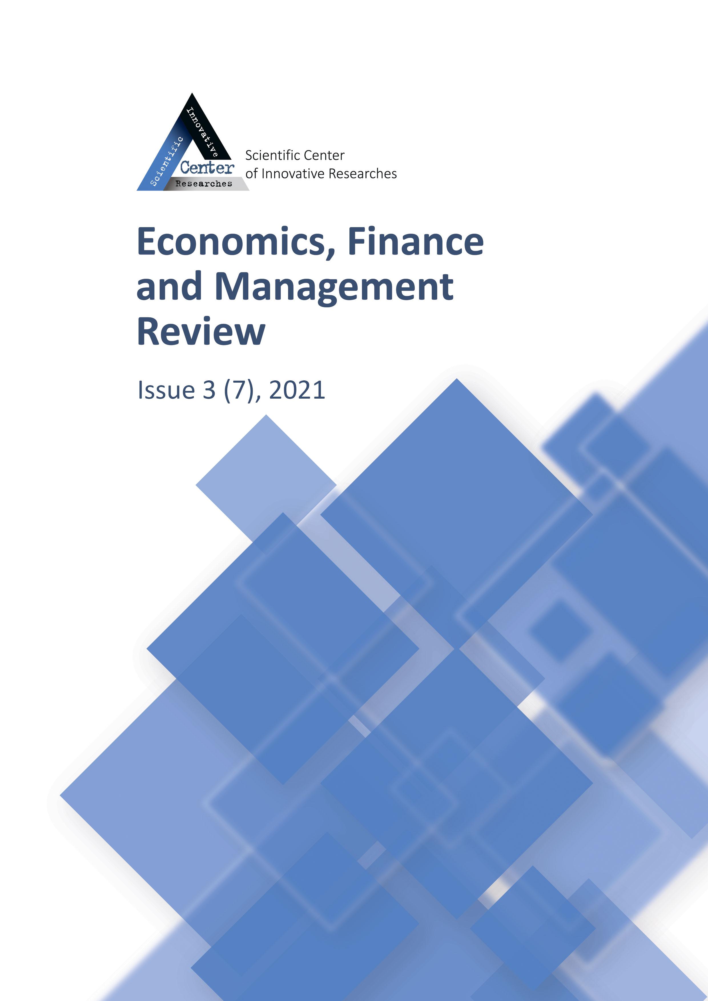 View No. 3 (2021): Economics, Finance And Management Review